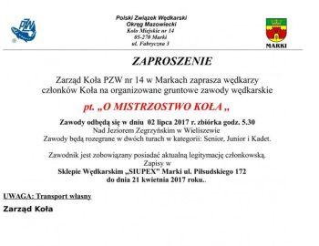 """Zawody Gruntowe o """"Mistrzostwo Koła"""" 02.07.2017 r."""