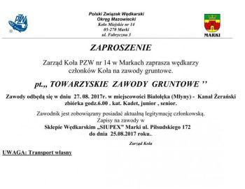 Towarzyskie Zawody Gruntowe o Mistrzostwo Koła 27.08.2017 r.