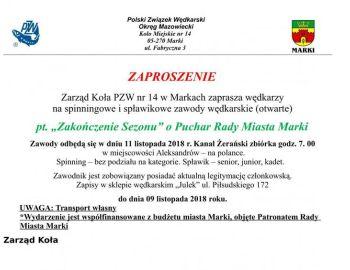"""Zaproszenie Towarzyskie Zawody pt """"Zakończenie Sezonu"""" o Puchar Rady Miasta"""
